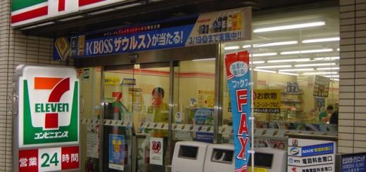 7-Eleven-di-Jepang